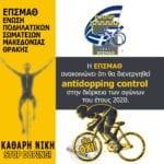 Antidopping Control